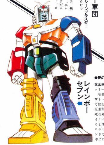 File:Rainbowman (Robot ver.).jpg