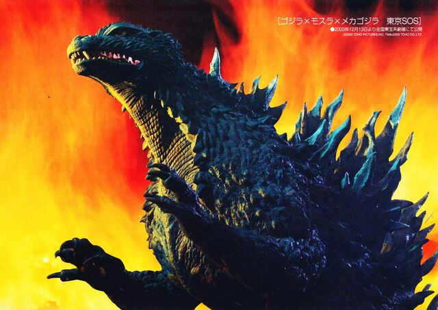 File:GMMG - Godzilla in Firey Background.jpg