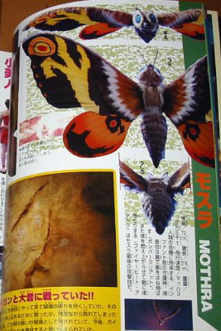 File:Mothra Final Wars Magazine.png
