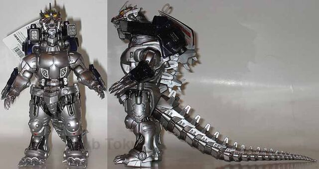 File:Bandai Japan 2002 Movie Monster Series - Super Weapons MechaGodzilla 2002.jpg