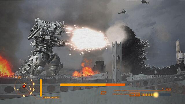 File:PS3 Godzilla Gallery Kiryu 1.jpg
