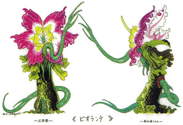 File:Concept Art - Godzilla vs. Biollante - Biollante Rose 4.png
