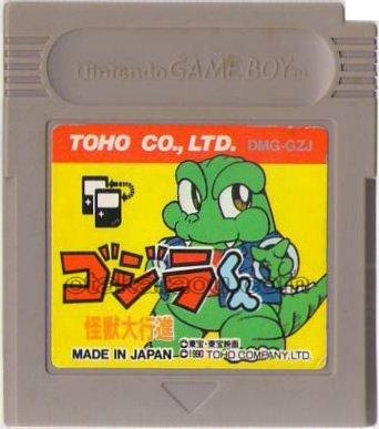 File:20120516033226!Godzilla Gameboy.jpg