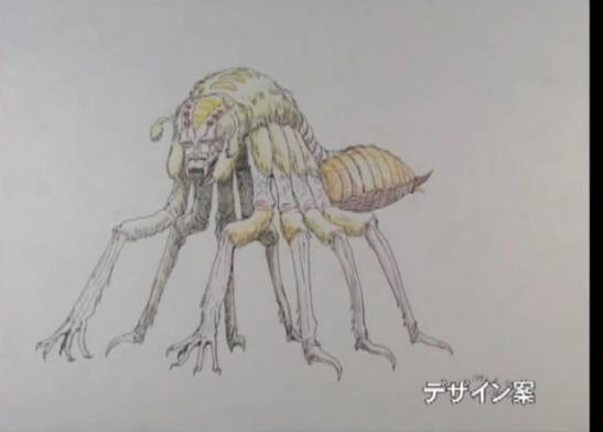 File:Concept Art - Yamato Takeru - Spider Kumasogami 4.png