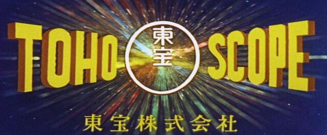 File:TohoScope logo.jpg