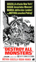 File:Destroy All Monsters Poster United States 2.jpg