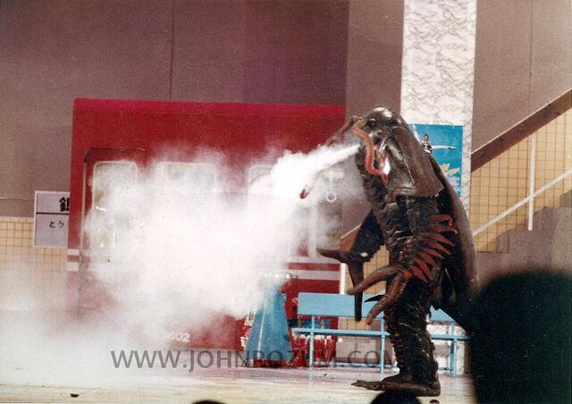 File:Hyuman - Monsters - Garameddon - 3 - Spraying Mist.jpg