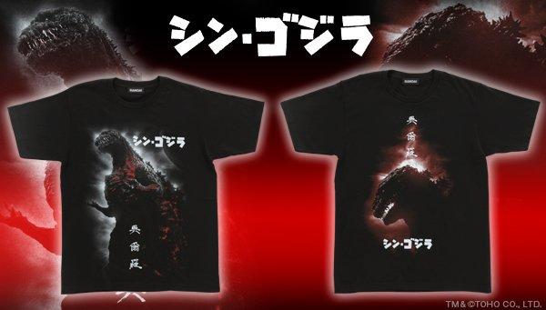 File:New Shingoji shirts new new.jpeg