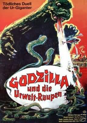 File:Mothra vs. Godzilla Poster Germany.jpg