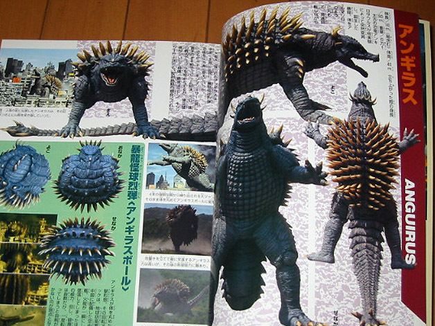 File:Final Wars Anguirus Magazine.JPG
