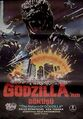The Return of Godzilla Poster Turkey 1