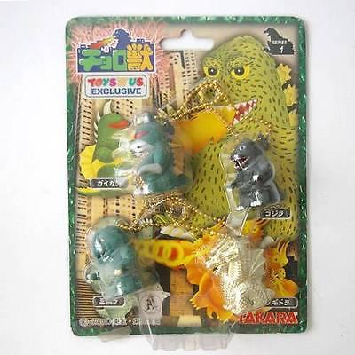 File:Godzilla lighters image.jpeg