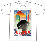 File:Shingoji shirt!!!.png