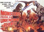 File:Terror of MechaGodzilla Poster England.jpg