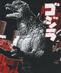 Godzilla Toy Line