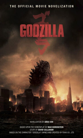 File:Godzilla The Official Movie Novelization Cover.jpg