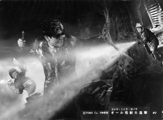 File:Godzilla's Revenge Production Shot 2.jpg