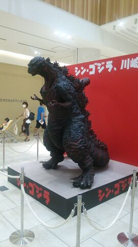 File:Shingoji statue in japan.jpeg