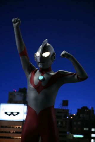 File:Superior 8 Ultraman.jpg