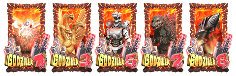 File:Godzilla Descent of the Destruction God Cards 1.jpg