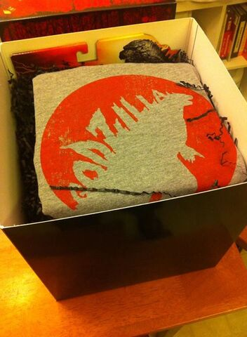 File:Godzilla Survival Kit 3.jpg