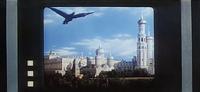 DAM-Rodan-Moscow