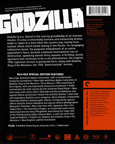 File:Gojira Blu-ray Back A.jpg