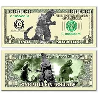 File:Godzilla million dollar billimage.jpeg