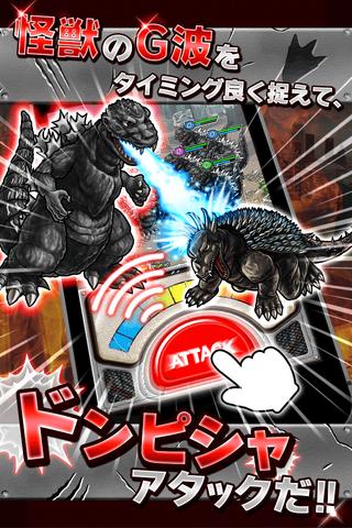 File:GKC Godzilla vs. Anguirus.png
