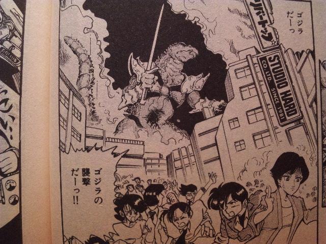 File:Comic13.jpg