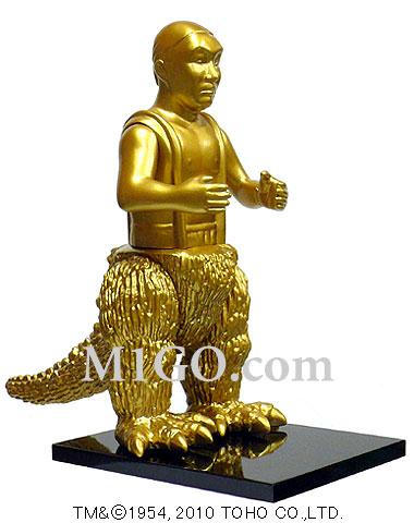 File:Golden godzilla suit.jpg