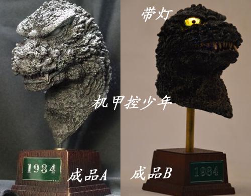 File:84goji thingsimage.jpeg