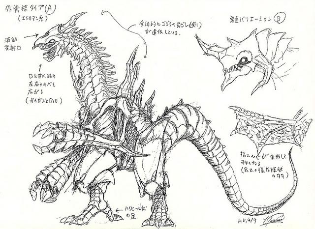 File:Concept Art - Godzilla 2000 Millennium - Orga 6.png