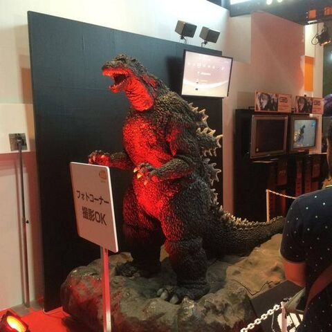 File:PS3 Godzilla Game Expo Photo Corner.jpg