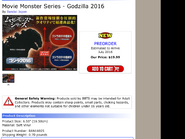 Big ad toy store godzillaimage