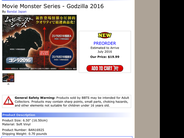File:Big ad toy store godzillaimage.png