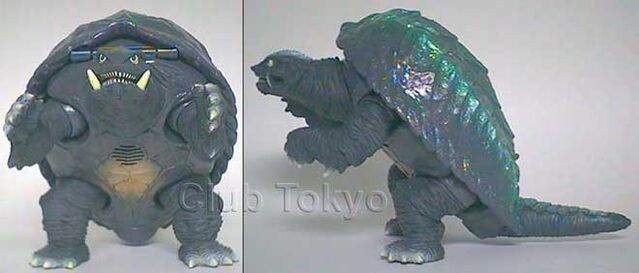 File:Bandai Gamera 1996 DX.jpg