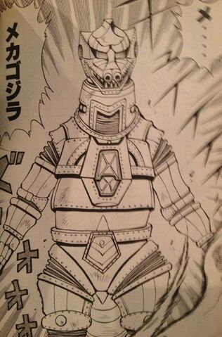 File:MechaGodzilla 1 Appears.JPG