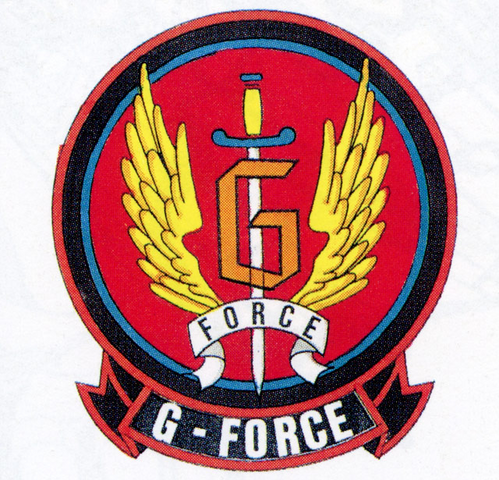 File:Concept Art - Godzilla vs. MechaGodzilla 2 - G-Force Logo 2.png