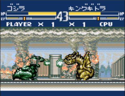 File:Godzilla fires his atomic breath.jpg