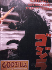 File:Godzilla King of the Monsters England Poster.jpg