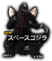 SpaceGodzilla PS4 New
