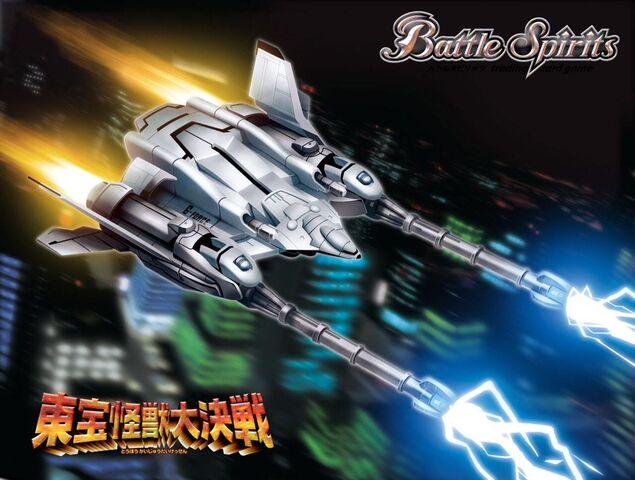 File:Battle Spirits Garuda.jpg