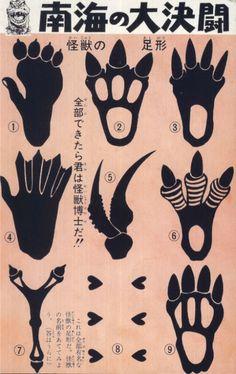 File:Godzilla footprintsimage.jpeg