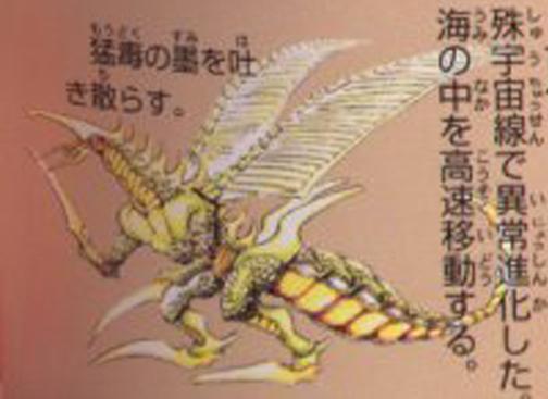 File:Psx G beasts4.jpg