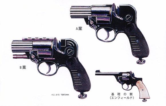 File:Concept Art - Godzilla vs. Megaguirus - G-Grasper Gun 1.png