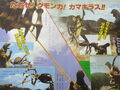 Kamacuras and Kumonga Final Wars Magazine