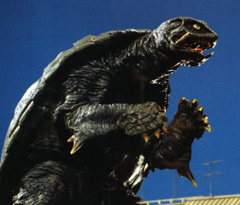File:Gamera.png