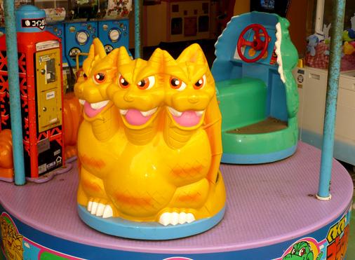 File:Godzilla Mini-Merry 4.jpg