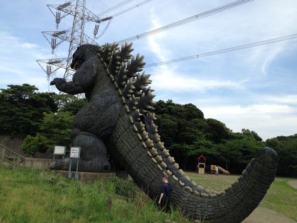 File:Kurihama Godzilla Slide Back.jpg